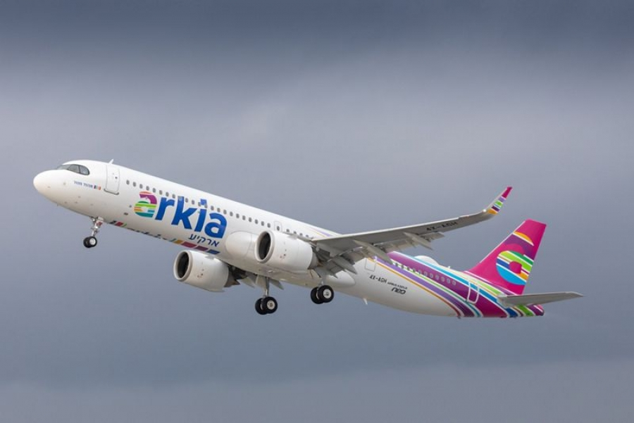 Dostavljen prvi Airbus A321LR